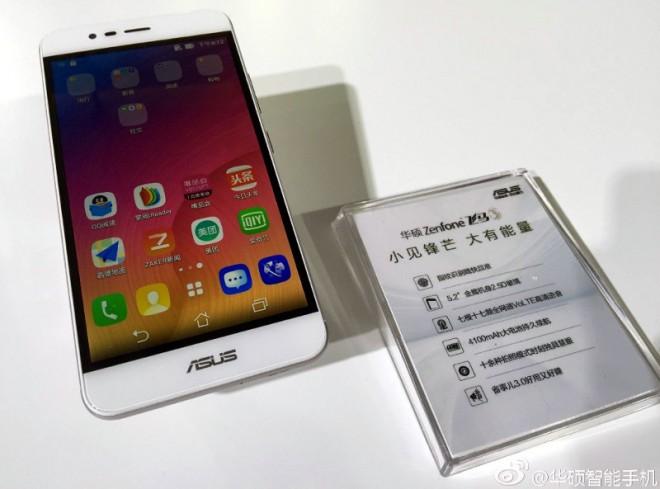 Así es el nuevo Asus Zenfone Pegasus 3