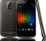 El Galaxy Premier podría llegar en 2013