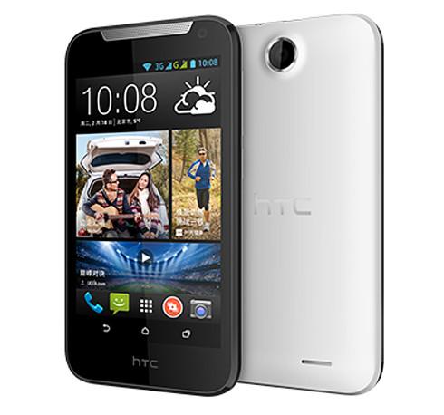 Nuevo HTC Desire 310