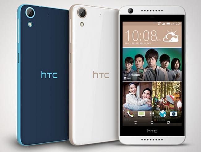 Nuevo HTC Desire 626