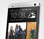 Nuevo HTC One Max