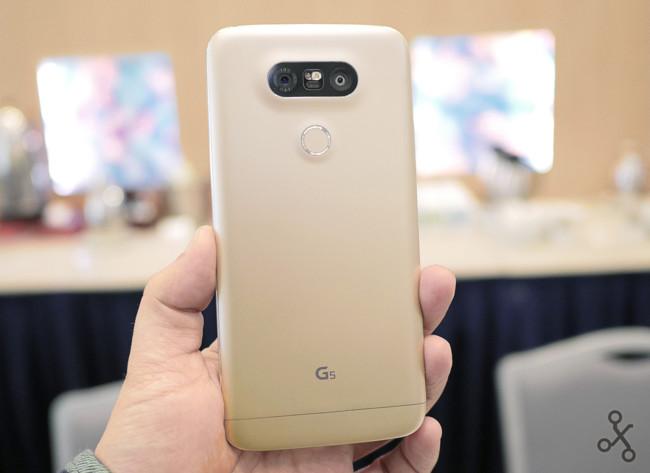 Nuevo LG G5