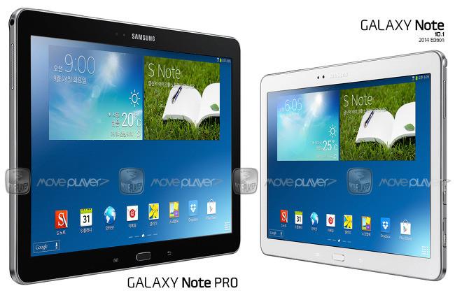 Asi será la Samsung Galaxy Note Pro