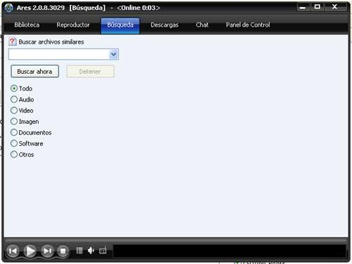 Ares, sitio gratis y seguro donde descargar todo tipo de archivos